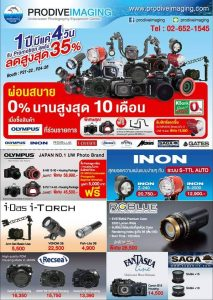 TDEX Thailand Dive Expo